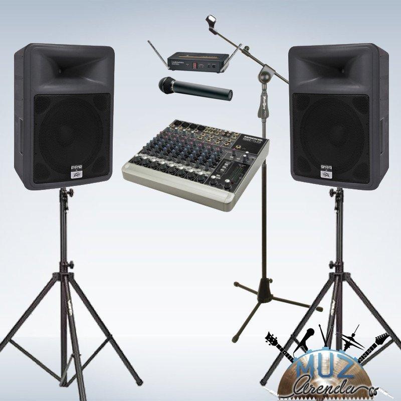 Комплект рассчитан на небольшое мероприятие до 20 человек: презентация, выставка, детский праздник. Часто используется в качестве мониторов для ди-джеев и музыкантов.