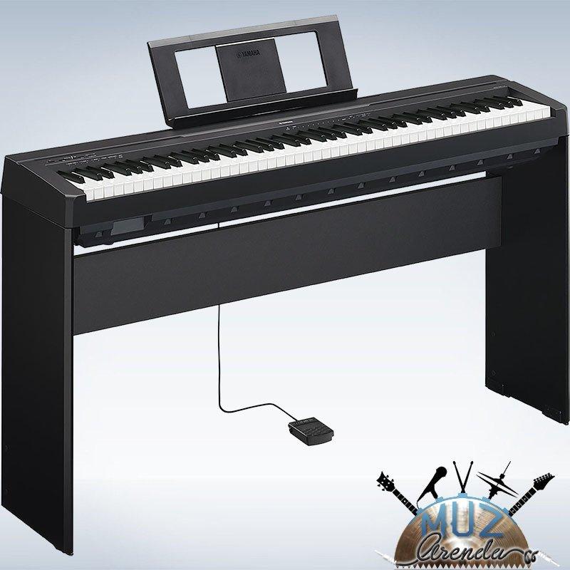 Электро цифровое пианино.